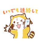 LEMONラスカル☆あいさつスタンプ(個別スタンプ:16)