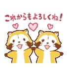 LEMONラスカル☆あいさつスタンプ(個別スタンプ:20)