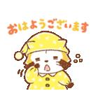 LEMONラスカル☆あいさつスタンプ(個別スタンプ:21)