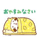 LEMONラスカル☆あいさつスタンプ(個別スタンプ:22)