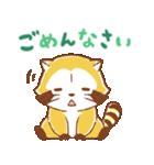 LEMONラスカル☆あいさつスタンプ(個別スタンプ:28)