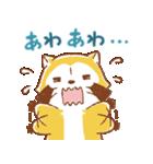 LEMONラスカル☆あいさつスタンプ(個別スタンプ:30)