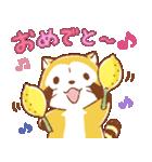LEMONラスカル☆あいさつスタンプ(個別スタンプ:32)