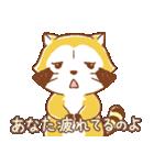 LEMONラスカル☆あいさつスタンプ(個別スタンプ:34)