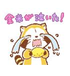 LEMONラスカル☆あいさつスタンプ(個別スタンプ:35)