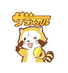LEMONラスカル☆あいさつスタンプ(個別スタンプ:36)