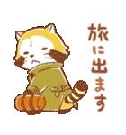 LEMONラスカル☆あいさつスタンプ(個別スタンプ:37)