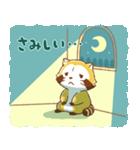 LEMONラスカル☆あいさつスタンプ(個別スタンプ:39)