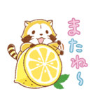 LEMONラスカル☆あいさつスタンプ(個別スタンプ:40)