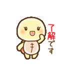【かめ子】の敬語スタンプ(個別スタンプ:01)