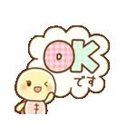 【かめ子】の敬語スタンプ(個別スタンプ:02)