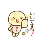 【かめ子】の敬語スタンプ(個別スタンプ:03)