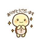 【かめ子】の敬語スタンプ(個別スタンプ:04)