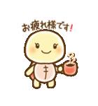 【かめ子】の敬語スタンプ(個別スタンプ:05)