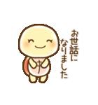 【かめ子】の敬語スタンプ(個別スタンプ:06)