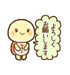 【かめ子】の敬語スタンプ(個別スタンプ:07)