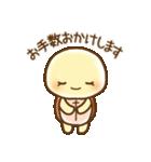 【かめ子】の敬語スタンプ(個別スタンプ:08)
