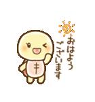 【かめ子】の敬語スタンプ(個別スタンプ:09)