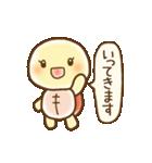 【かめ子】の敬語スタンプ(個別スタンプ:15)