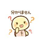 【かめ子】の敬語スタンプ(個別スタンプ:22)