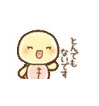 【かめ子】の敬語スタンプ(個別スタンプ:23)