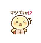 【かめ子】の敬語スタンプ(個別スタンプ:29)