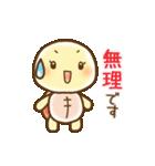 【かめ子】の敬語スタンプ(個別スタンプ:30)