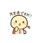 【かめ子】の敬語スタンプ(個別スタンプ:34)