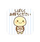 【かめ子】の敬語スタンプ(個別スタンプ:37)