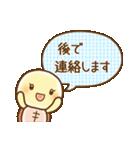 【かめ子】の敬語スタンプ(個別スタンプ:38)