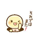 【かめ子】の敬語スタンプ(個別スタンプ:39)