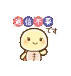 【かめ子】の敬語スタンプ(個別スタンプ:40)