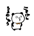 敬語でぱんだ(個別スタンプ:01)
