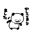 敬語でぱんだ(個別スタンプ:02)