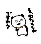 敬語でぱんだ(個別スタンプ:03)