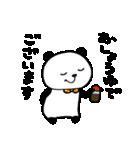 敬語でぱんだ(個別スタンプ:04)
