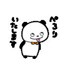 敬語でぱんだ(個別スタンプ:06)