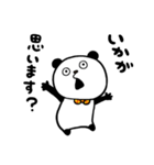 敬語でぱんだ(個別スタンプ:09)