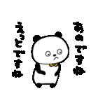 敬語でぱんだ(個別スタンプ:40)