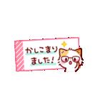 プチメッセージ♪お仕事編(個別スタンプ:3)
