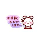 プチメッセージ♪お仕事編(個別スタンプ:5)