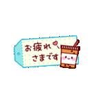 プチメッセージ♪お仕事編(個別スタンプ:6)