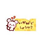 プチメッセージ♪お仕事編(個別スタンプ:7)