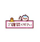 プチメッセージ♪お仕事編(個別スタンプ:10)