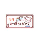 プチメッセージ♪お仕事編(個別スタンプ:12)