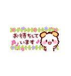 プチメッセージ♪お仕事編(個別スタンプ:13)
