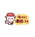 プチメッセージ♪お仕事編(個別スタンプ:14)