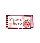 プチメッセージ♪お仕事編(個別スタンプ:20)