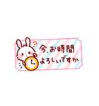 プチメッセージ♪お仕事編(個別スタンプ:25)