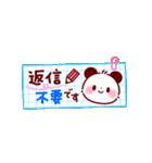 プチメッセージ♪お仕事編(個別スタンプ:28)